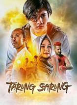 インドネシアの映画:Tarung Sarung (Archie Hekagery)_a0054926_00095648.jpg