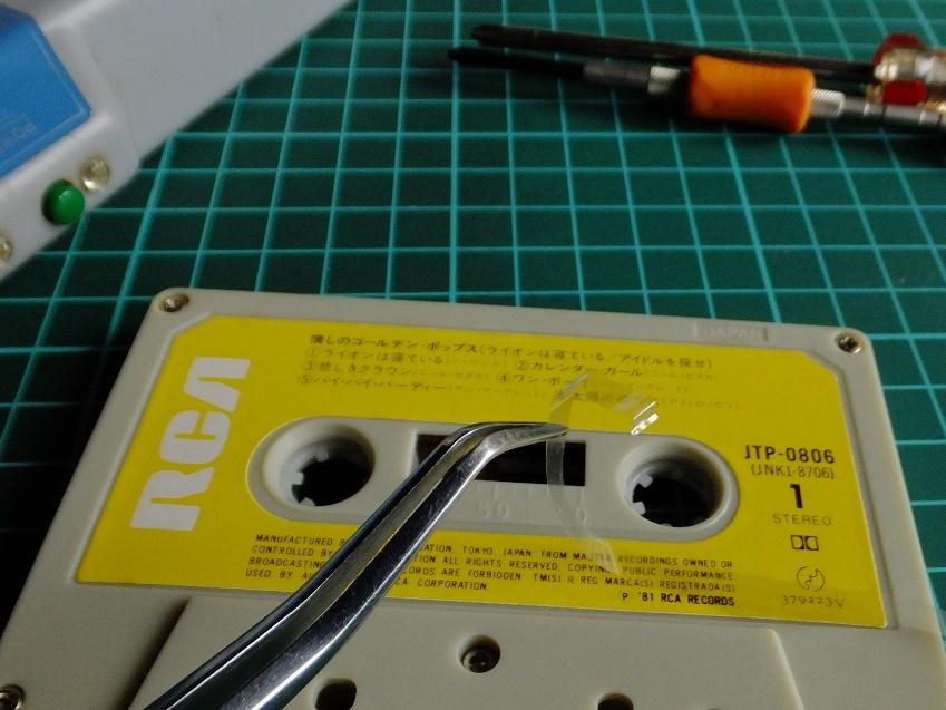 カセットテープ_e0193247_12371789.jpg