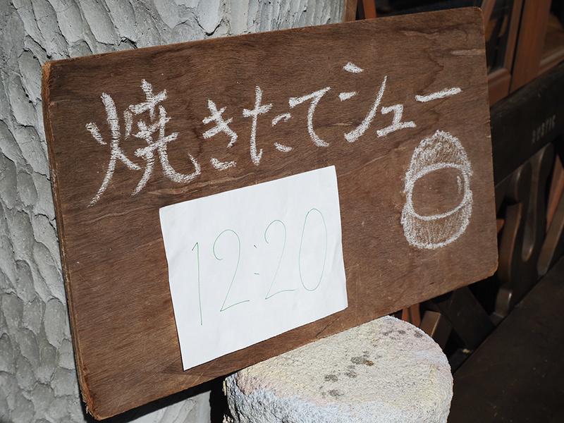 Hello from Tokyo 117 根津食べ歩き_a0003650_22542581.jpg