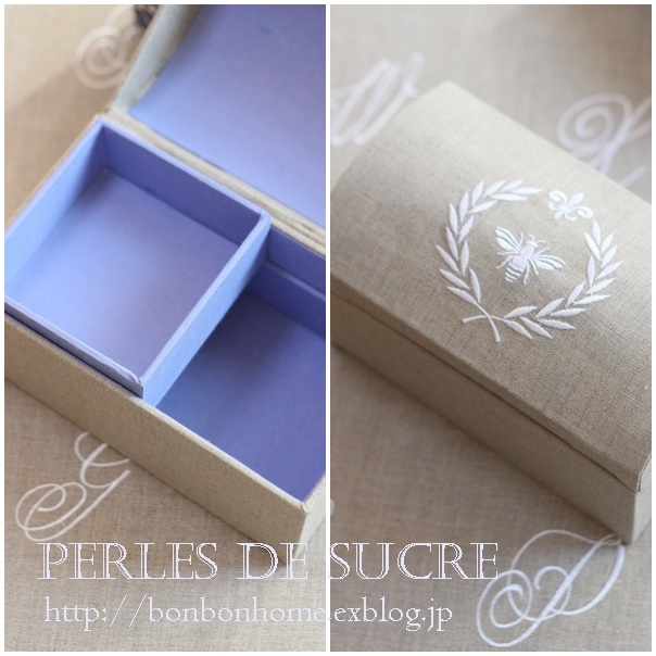自宅レッスン ボンベイの箱 ハート形の箱 三角蓋のダストボックス(大) シャポースタイルの箱_f0199750_21220746.jpg