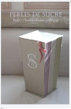 自宅レッスン ボンベイの箱 ハート形の箱 三角蓋のダストボックス(大) シャポースタイルの箱_f0199750_21221687.jpg