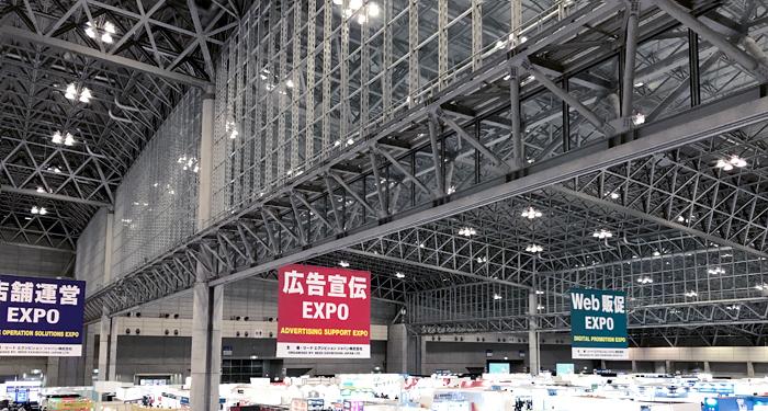 「第3回 広告宣伝EXPO 春」に出展いたしました_d0391754_17363830.jpg