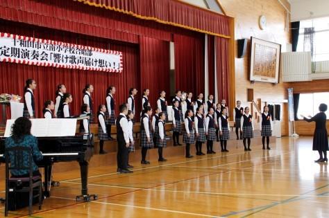 南小学校合唱部が第37回定期演奏会を開催_f0237658_18522940.jpg