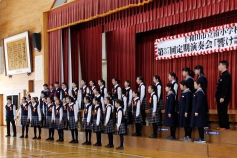 南小学校合唱部が第37回定期演奏会を開催_f0237658_18523664.jpg
