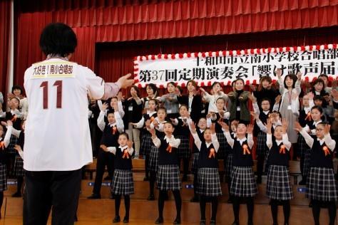 南小学校合唱部が第37回定期演奏会を開催_f0237658_18555368.jpg