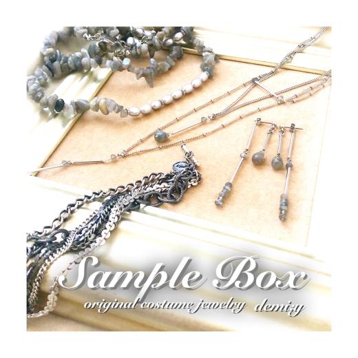 【Sample Box】SB008_f0156861_19360309.jpg