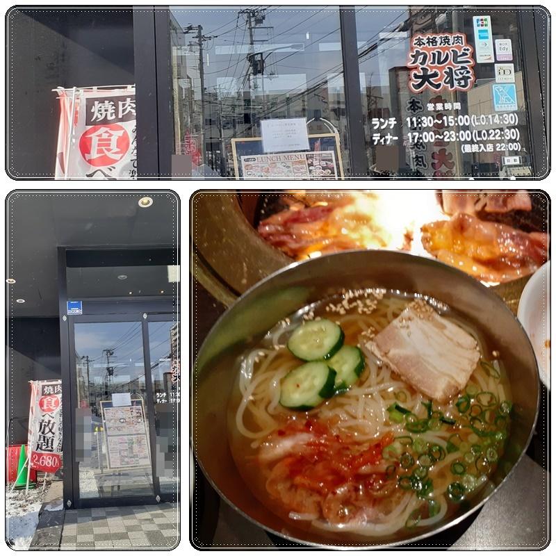 藤井酒造・活濁酒_b0236665_09301934.jpg