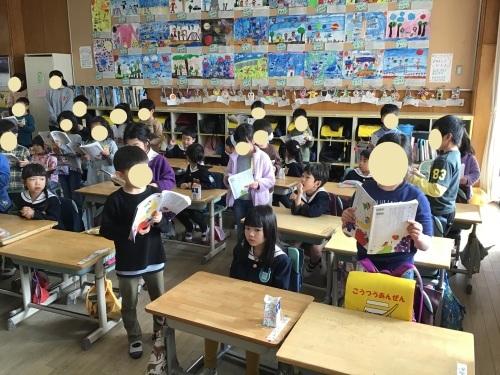 七郷小学校見学会(年長・10名)_c0352066_18504912.jpeg