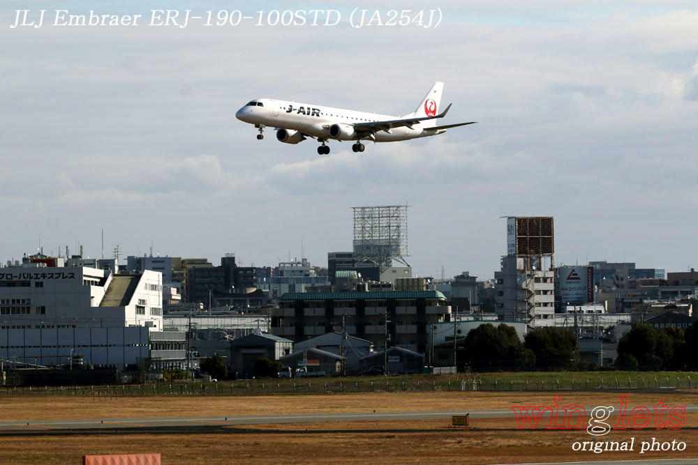 '20年 伊丹空港レポート・・・JLJ/JA254J_f0352866_21521811.jpg