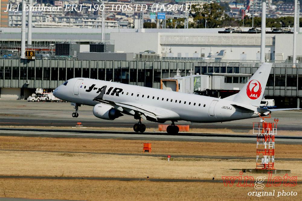 '20年 伊丹空港レポート・・・JLJ/JA254J_f0352866_21522977.jpg