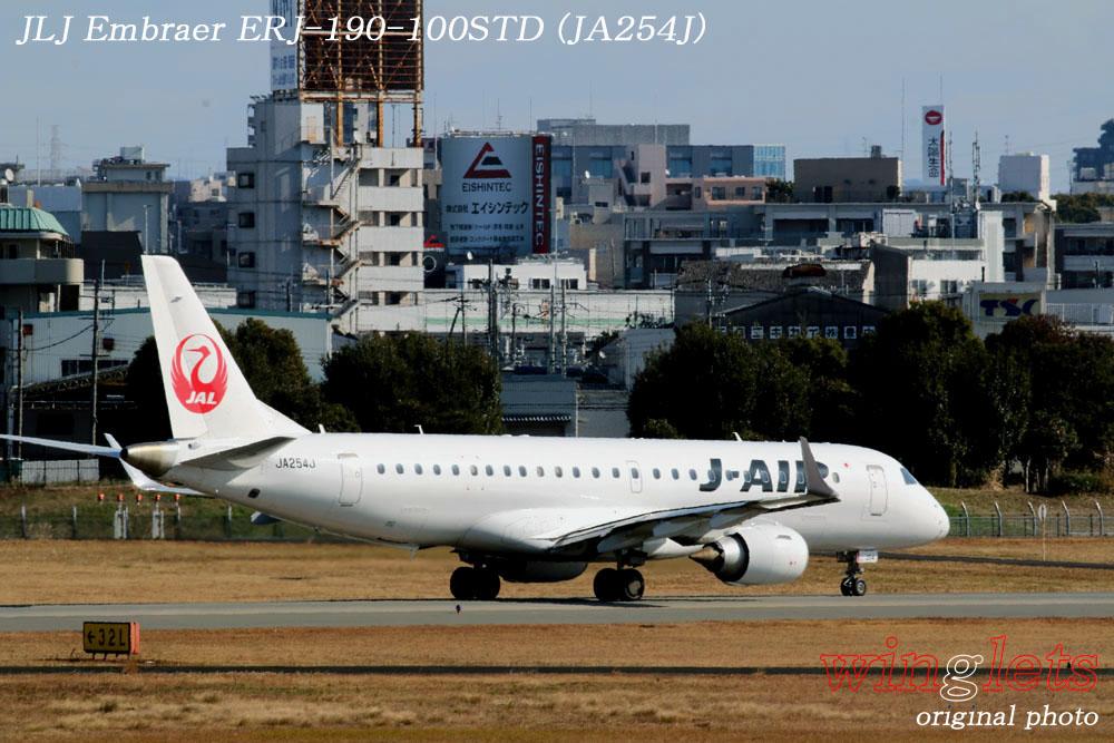 '20年 伊丹空港レポート・・・JLJ/JA254J_f0352866_21524134.jpg