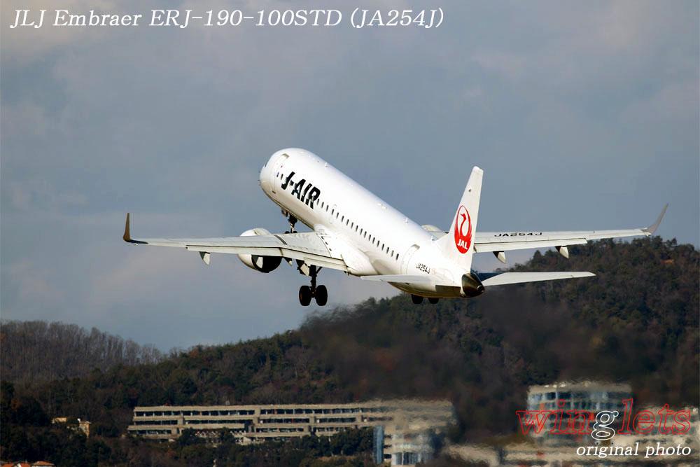 '20年 伊丹空港レポート・・・JLJ/JA254J_f0352866_21525363.jpg