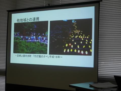 神奈川県有竹林の保全活動への礼状交付式と講習会2・12_c0014967_13545804.jpg