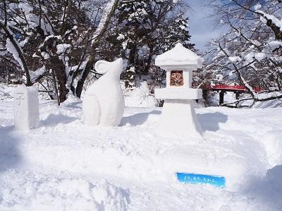 弘前城雪燈籠まつり_2020.02.11_d0131668_1428066.jpg