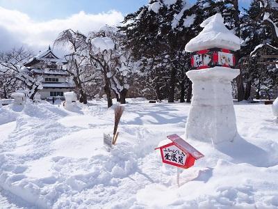 弘前城雪燈籠まつり_2020.02.11_d0131668_1429193.jpg