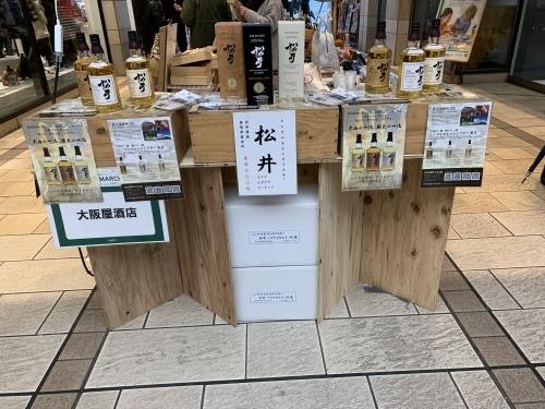 日本酒「多賀治 純米大吟醸 朝日」吉祥寺の酒屋より_f0205182_18095761.jpg