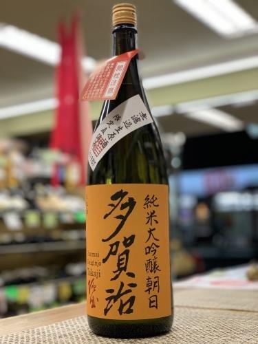 日本酒「多賀治 純米大吟醸 朝日」吉祥寺の酒屋より_f0205182_18100741.jpg