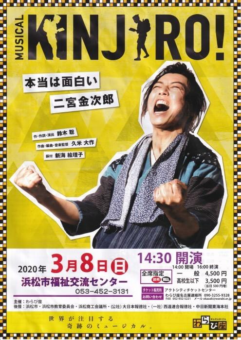 お手軽コンサートご案内_e0263884_17554685.jpg