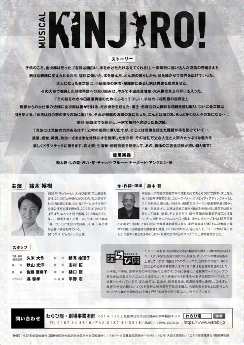 お手軽コンサートご案内_e0263884_17565256.jpg