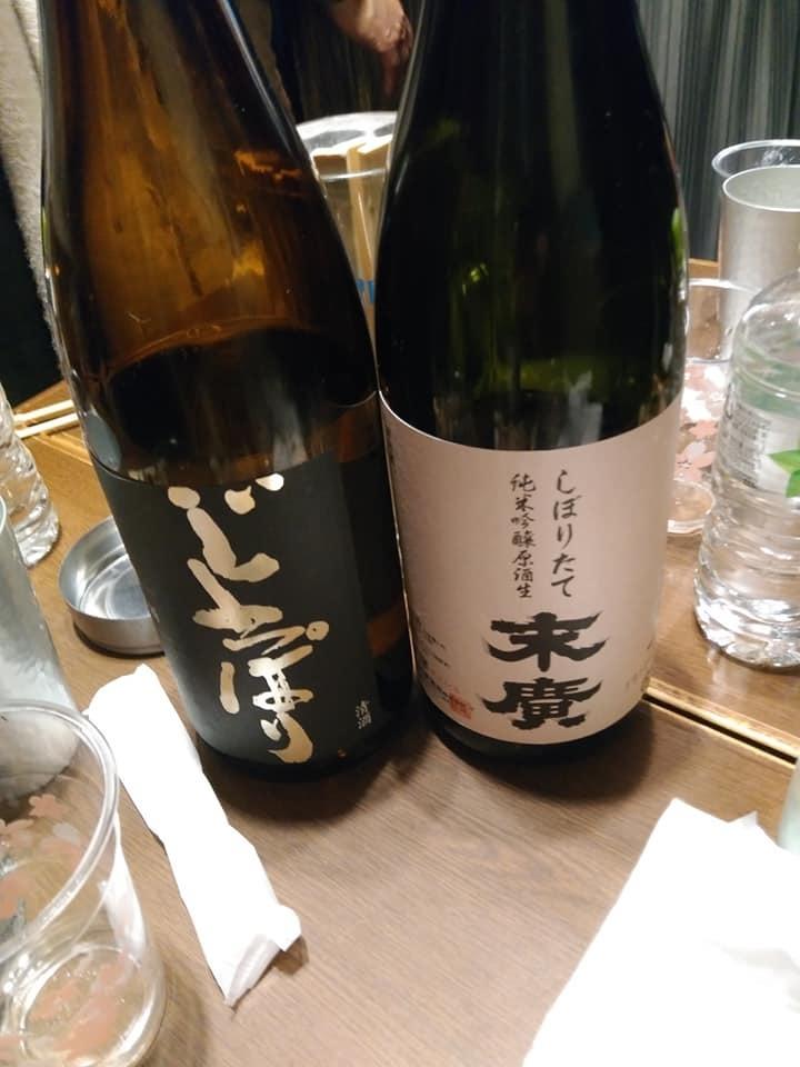 神戸角打ち学会9周年「祝賀」で呑んだ日本酒!_c0061686_10124490.jpg