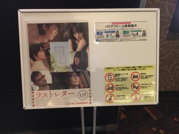 映画「ラストレター」_f0068891_13041218.jpg
