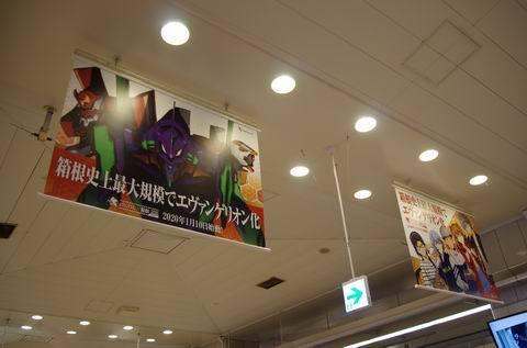 1/1 新年から箱根湯寮へ。_e0094492_14465054.jpg