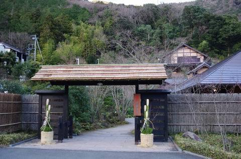 1/1 新年から箱根湯寮へ。_e0094492_14493371.jpg