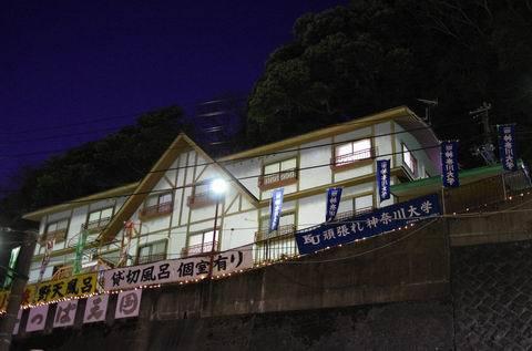 1/1 新年から箱根湯寮へ。_e0094492_14501633.jpg