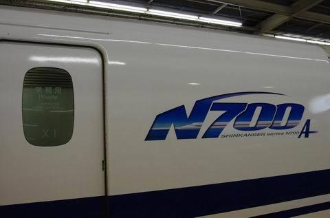1/1 新年から箱根湯寮へ。_e0094492_14503576.jpg