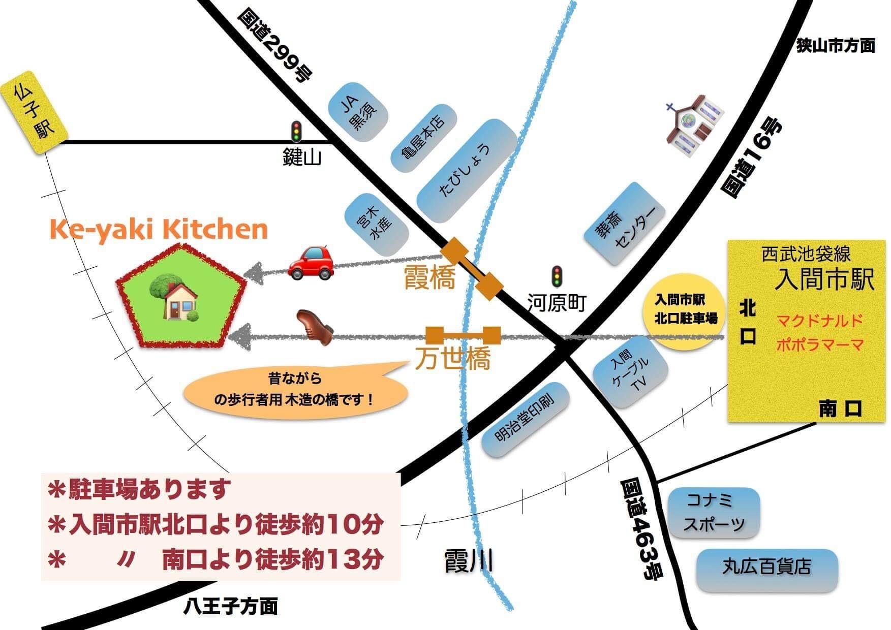 入間市 Keyaki-Kichen ライブのお知らせ_f0196496_12074024.jpeg