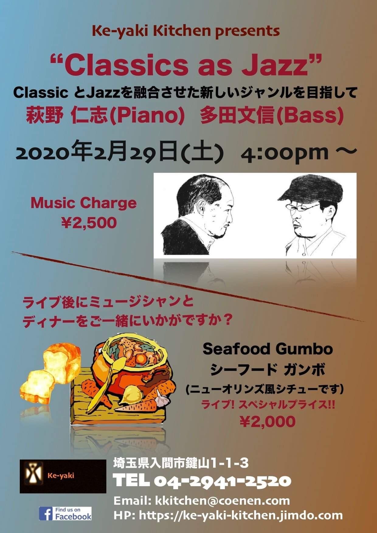 入間市 Keyaki-Kichen ライブ中止のお知らせ_f0196496_12091404.jpeg