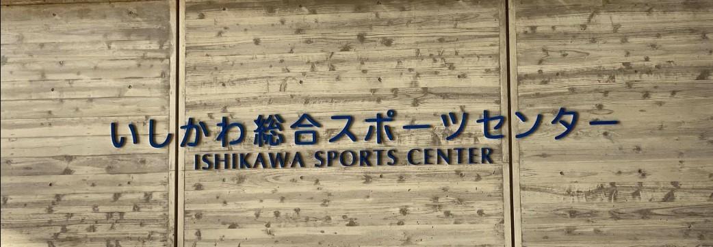 トーナメント公開 39th全国高校選抜空手道 IN 石川_e0238098_10071067.jpg
