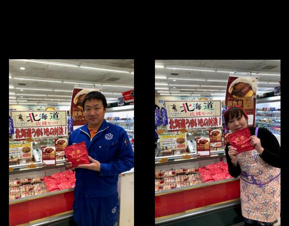 やる気と感動の祭典 東京FINAL 発表者発表 その3_f0070004_12584139.png