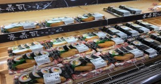 やる気と感動の祭典 東京FINAL 発表者発表 その3_f0070004_18345588.jpg