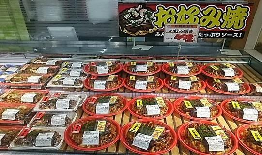 やる気と感動の祭典 東京FINAL 発表者発表 その3_f0070004_18345694.jpg