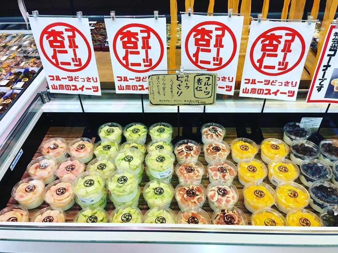 やる気と感動の祭典 東京FINAL 発表者発表 その3_f0070004_18425786.jpg