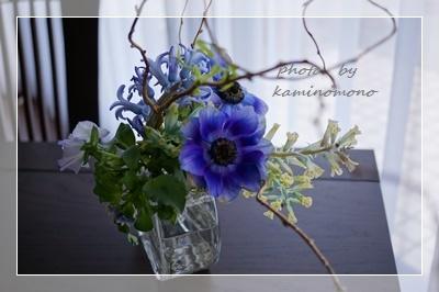 お花が届きました。_d0172308_17103547.jpg