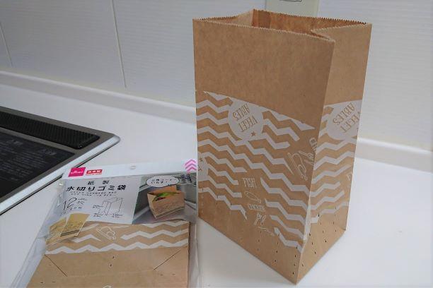 冷蔵庫の野菜室収納は紙袋で_e0408608_00383151.jpg