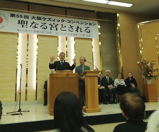 第55回大阪ケズィック・コンベンション_f0096508_22442456.jpg