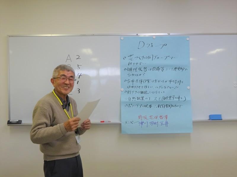 第16回青森シニアカレッジ クラス企画講座・1年間のまとめ_d0366509_11205777.jpg