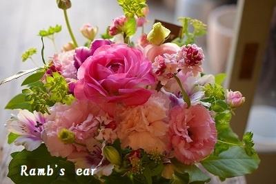 Valentine flower♪ 結婚49周年のお祝いに_e0128909_02331038.jpg