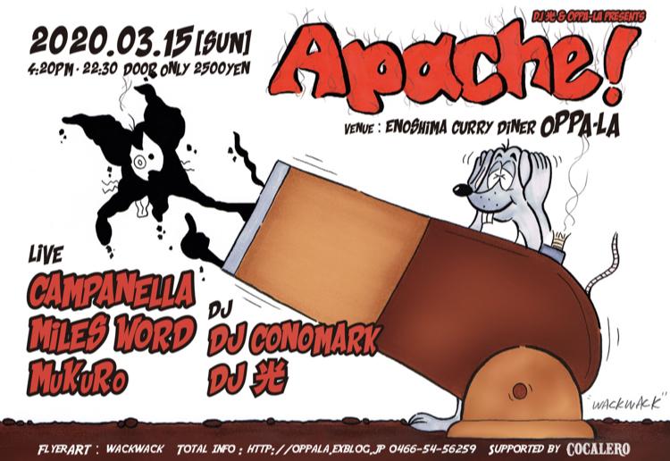 live : Campanella / MuKuRo / Miles Word / DJ Conomark / DJ 光 / 3月15日SUN at OPPA-LA!!!_d0106911_18385499.jpg