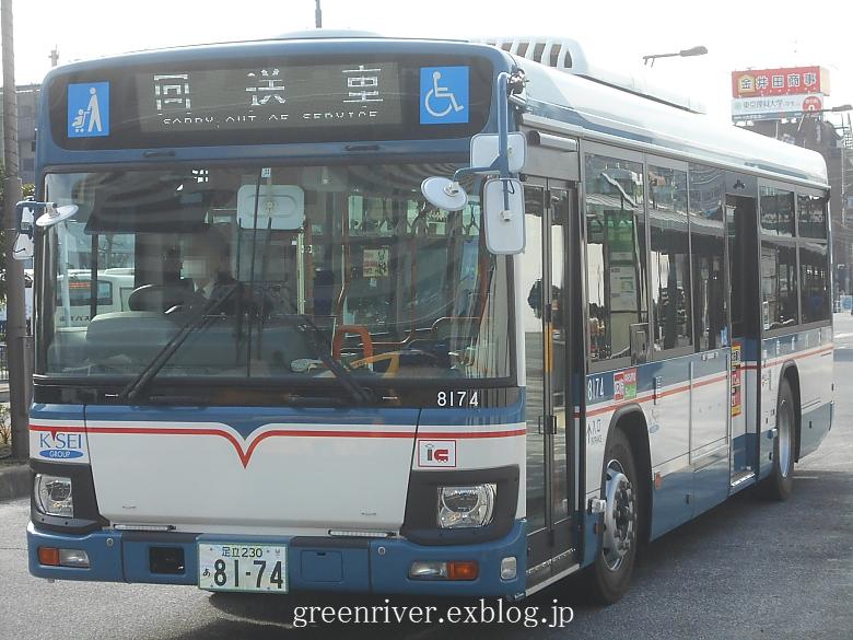 京成 バス