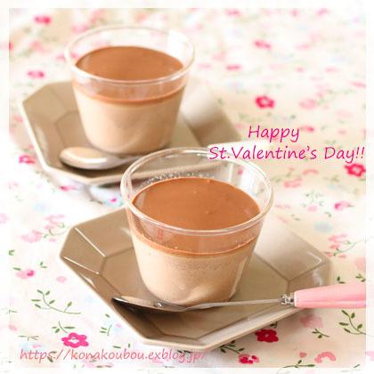 Happy Valentine!_a0392423_16351244.jpg