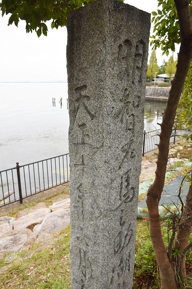 明智左馬之介の湖水渡り伝説_e0158128_18364603.jpg
