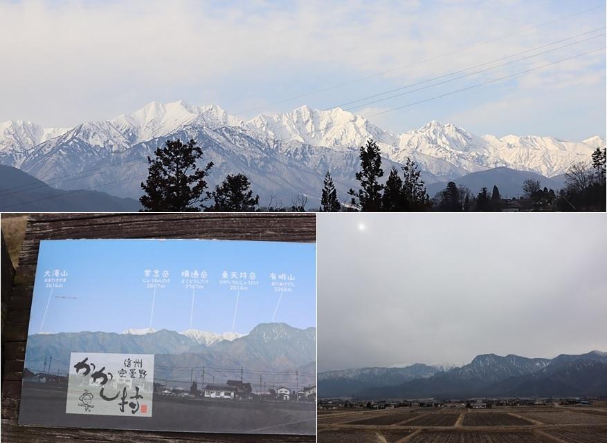 かかし村から_a0212730_17205950.jpg
