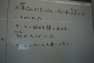 第12回 こども10円商店街②_d0180132_18065326.jpg