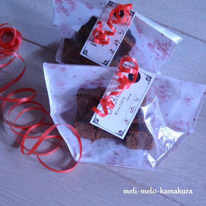 ◆バレンタインデーのお菓子作り♡_f0251032_17264953.jpg