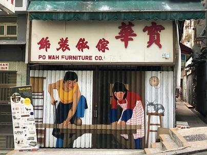 香港カフェ巡り40 新型肺炎3人に1人感染?計算しながらフラットホワイト@CoCo Espresso☆Cafe Explore 40 CoCo Espresso in Central_f0371533_12114886.jpg