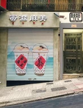 香港カフェ巡り40 新型肺炎3人に1人感染?計算しながらフラットホワイト@CoCo Espresso☆Cafe Explore 40 CoCo Espresso in Central_f0371533_12120562.jpg